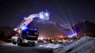 Jahreshauptversammlung & Feuerwehrfest 2021 abgesagt
