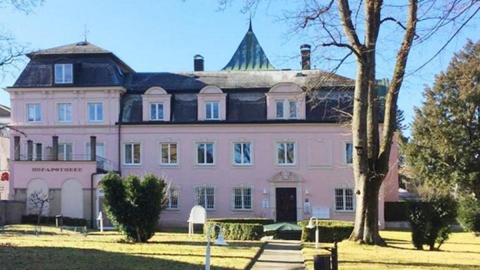 Residenz Treuhand GmbH