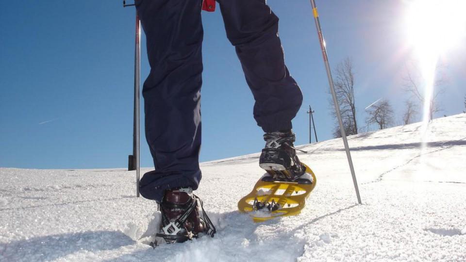 Schneeschuhwandern in den Allgäuer Alpen