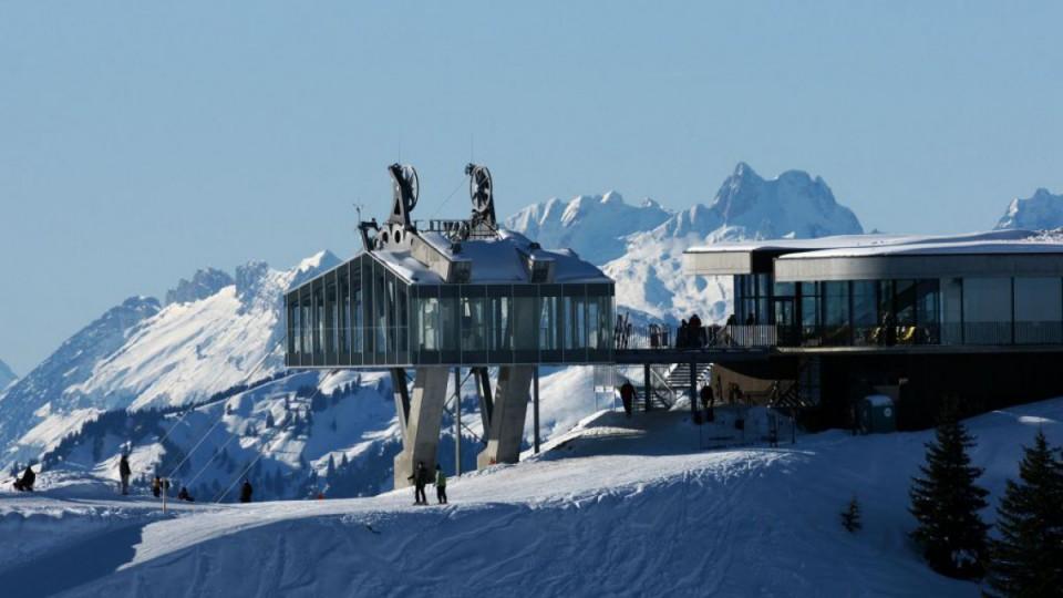 Seminarhotel mit Alpenblick